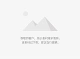 就广东投资投标会议